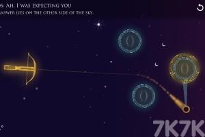 《轨道重力射击》游戏画面3