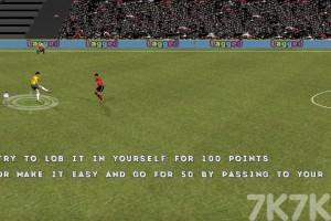 《足球大师2021》游戏画面4