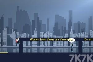 《最后一人》游戏画面4