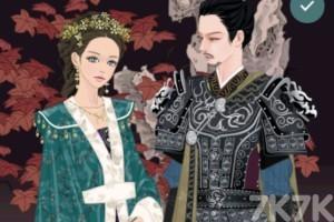 《江山王后装》游戏画面4