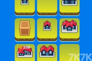 《房屋合成》游戏画面3