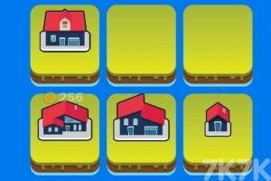 《房屋合成》游戏画面4
