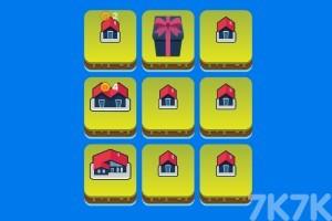 《房屋合成》游戏画面1