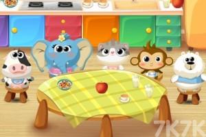 《熊猫幼稚园》游戏画面3