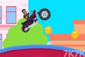 《朋克机车赛》游戏画面1