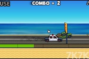 《生死时速》游戏画面2