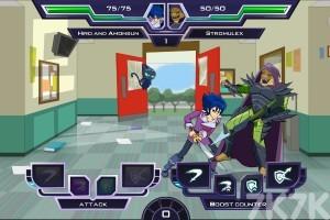 《蓄能战斗》游戏画面1