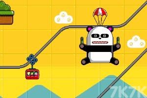 《可爱过山车H5》游戏画面1
