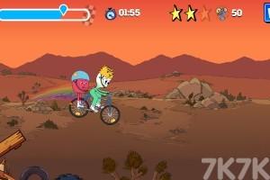 《彩虹骑行》游戏画面3