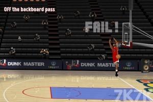 《灌篮训练》游戏画面3