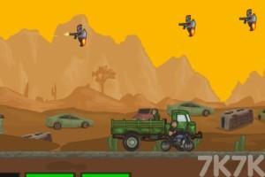 《公路大战》游戏画面3