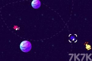 《太空人救女友》游戏画面1