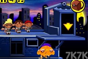 《逗小猴开心系列557》游戏画面4