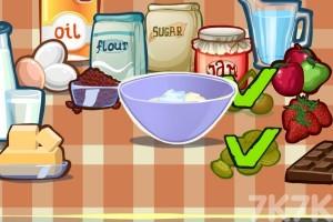 《烘焙的乐趣》游戏画面3