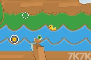 《小黄鸭逃离》游戏画面4