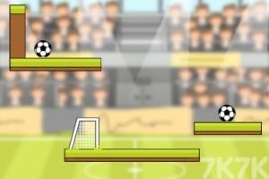 《斜坡足球》游戏画面4