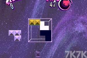 《立体方块消除》游戏画面2