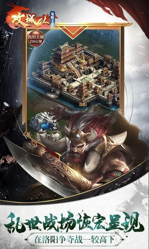 《7k7k攻城OL》游戏画面4