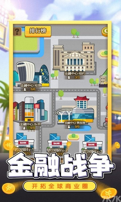 《金币大富翁》游戏画面5