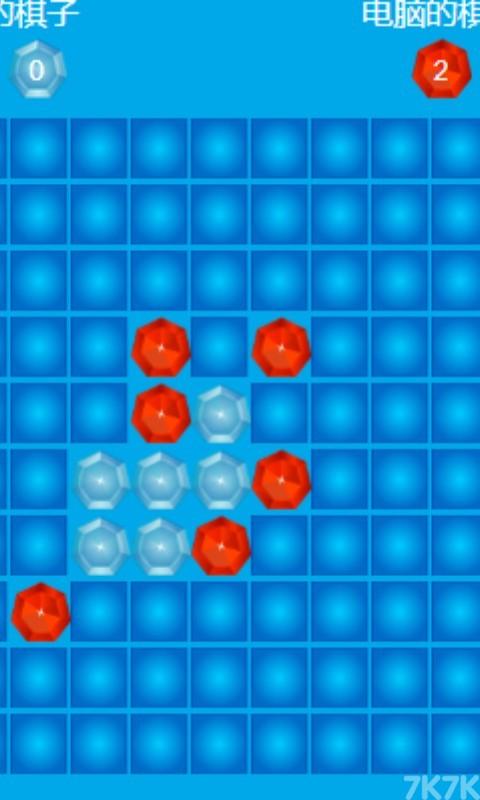 《五子棋(单机版)》游戏画面3