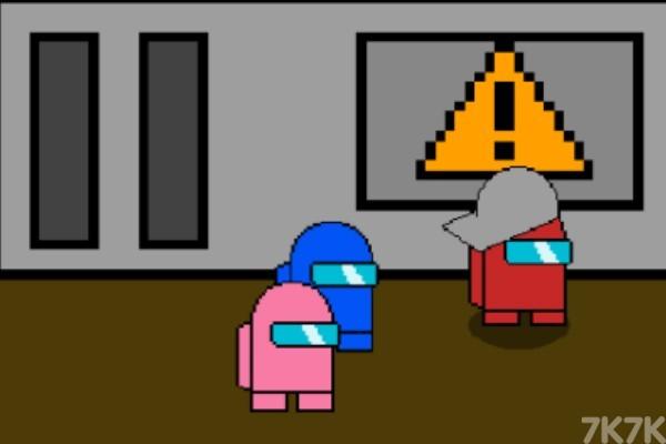 《逃跑太空人》游戏画面1