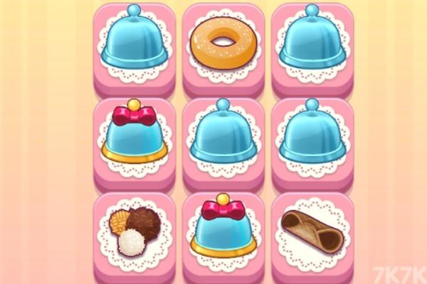 《合成大蛋糕》游戏画面4