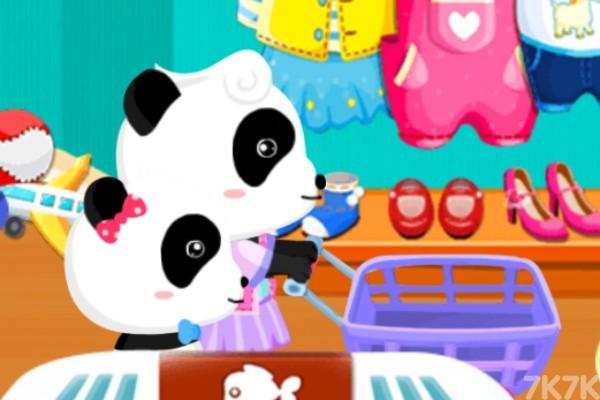 《购物大狂欢》游戏画面3