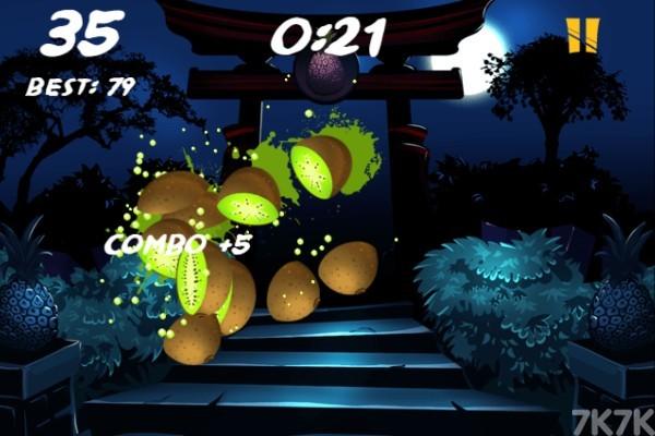 《水果之刃》游戏画面3