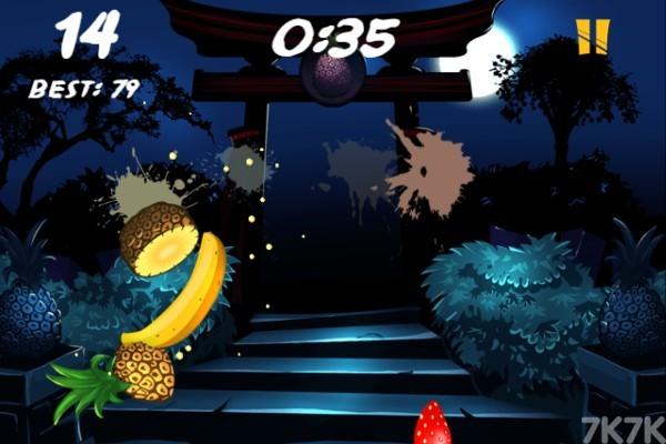 《水果之刃》游戏画面4