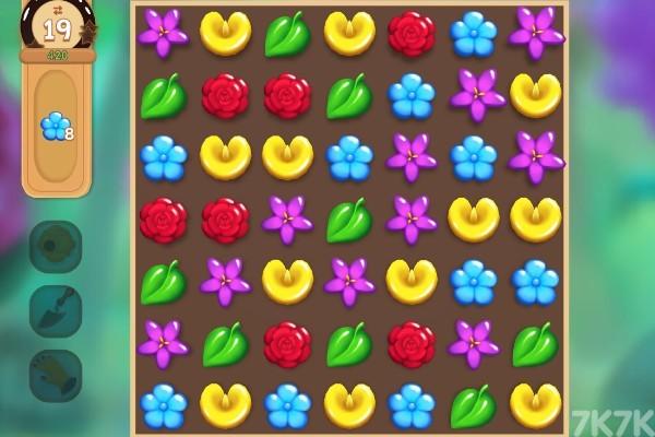 《花园对对碰》游戏画面2