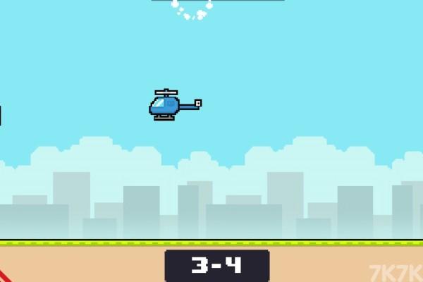 《红蓝飞机对决》游戏画面2