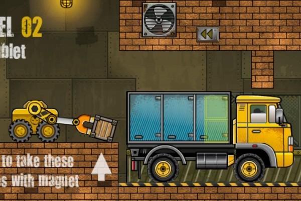 卡车装载机H5