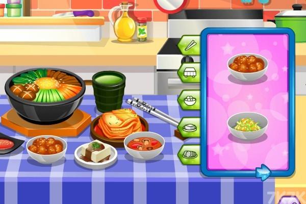 《制作韩式料理》游戏画面4